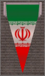 Iran-flag Preview
